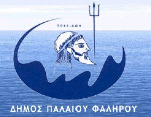 Δήμος Παλαιού Φαλήρου